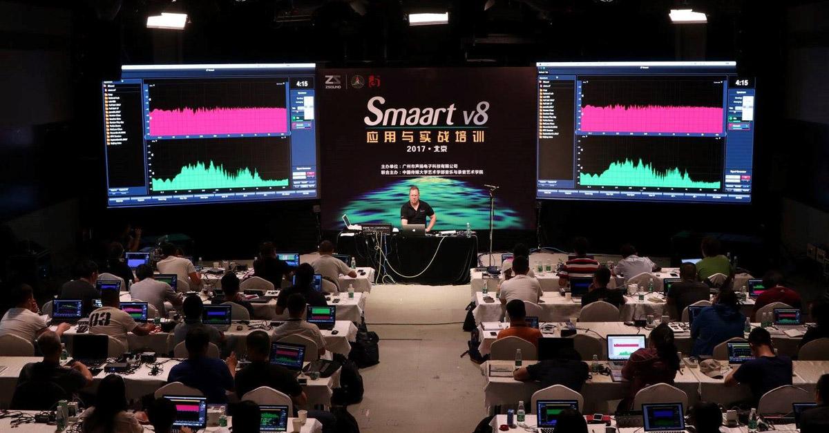 DAS Audio - Smaart v8 Operator Fundamentals Course